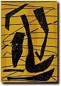 Holzschnitt 125 B, 1991; Farbholzschnitt, Offsetpapier
